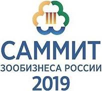 В Сочи пройдёт III Cаммит зообизнеса России