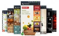 Пользователи WeChat смогут купить через меccенджер товары для животных