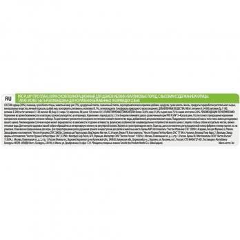 специальный компонент для укрепления иммунитета