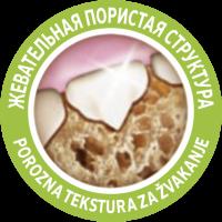 Лакомство ДентаЛайф для собак средних пород 115 гр (DentaLife Daily Oral Care Chew Treats for Medium Dogs)_3