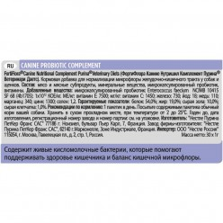Нарушения функционирования ЖКТ, связанные с изменением баланса микрофлоры