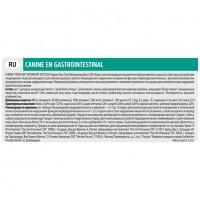 Ветеринарная диета Пурина Про План для собак всех пород с расстройством пищеварения (Purina Pro Plan Veterinary Diets EN Gastroenteric Fiber Balance Canine Formula)_1