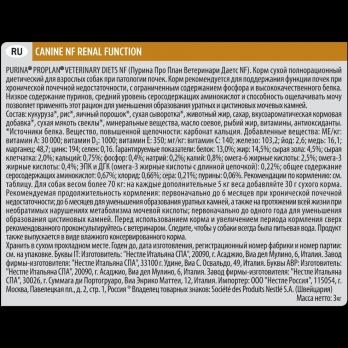 Содержание омега-3 жирных кислот