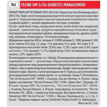 для регулирования потребления глюкозы