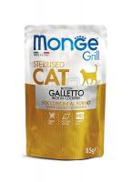 Новая линейка влажных рационов MONGE GRILLCAT разработана с учётом физиологических потребностей кошек