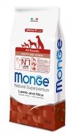 Идеально подходит для собак, нуждающихся в питании с низким содержанием холестерина