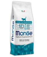 это полноценный сбалансированный рацион для котят обеспечивает высококачественное питание для здорового роста котят