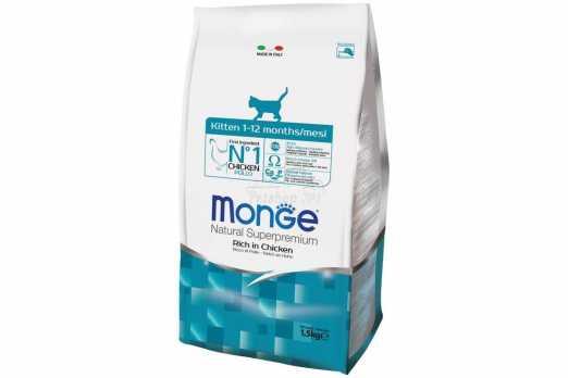 обеспечивает высококачественное питание для здорового роста котят