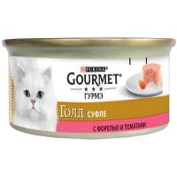 Каждый ингредиент блюда Gourmet Гурмэ Голд тщательно подобран и является превосходным вкусовым решением