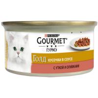 Влажный корм Gourmet Голд Кусочки в соусе для кошек с уткой и оливками в соусе 85гр_0