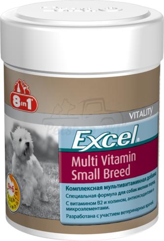 Небольшой размер таблеток удобен для собак мелких пород.