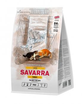 SAVARRA LARGE CATотсутствуют соя, пшеница и кукуруза, способные вызвать аллергические реакции