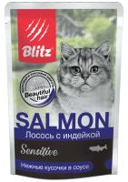настоящая находка для кошек с чувствительным пищеварением