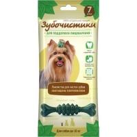Зубочистки Мятные для собак МЕЛКИХ пород 7 шт 60 гр_0