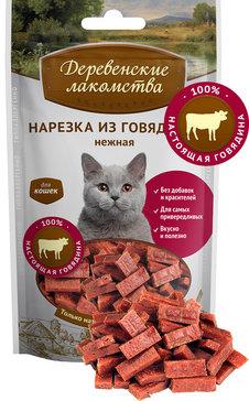 Свежайшее мясо говядины