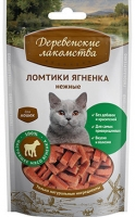 Деревенские лакомства для кошек Ломтики ягненка нежные 45 гр_1