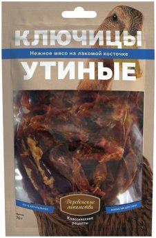 Деревенские лакомства ключицы утиные классические рецепты 70 гр_0
