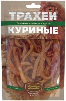 Деревенские лакомства трахеи куриные классические рецепты 30 гр_0