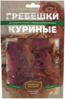 Деревенские лакомства гребешки куриные классические рецепты 50 гр_0