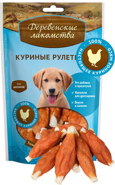 позволит вашему щенку насладиться замечательным вкусом курицы