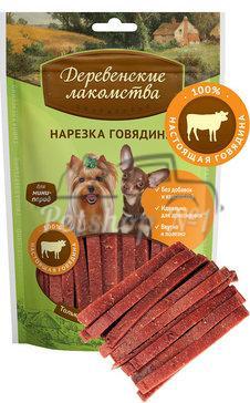 Лакомство для собак мини-пород