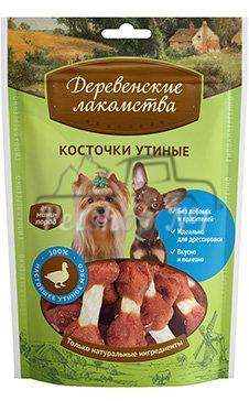 Настоящие косточки для настоящих собак