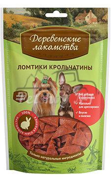 Деревенские лакомства для мини-пород Ломтики крольчатины 55 гр_1
