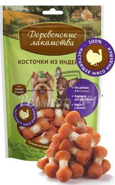 Деликатесы из настоящего мяса и лакомства для собак и кошек