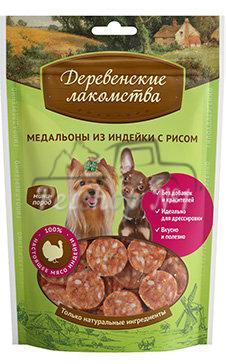 идеально подходят для угощения собак маленьких пород