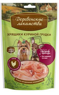 угощение для собак сбольшим количеством витаминов иминералов