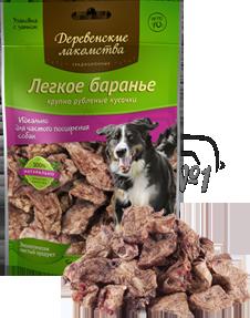 Деревенские лакомства Традиционные легкое баранье крупное 70 гр_0