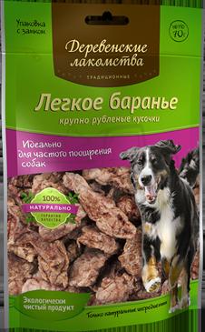 Идеальный выбор для собак крупных пород