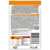 Влажный корм Purina Pro Plan Veterinary diets OM, корм для кошек при ожирении, курица 85 гр_1